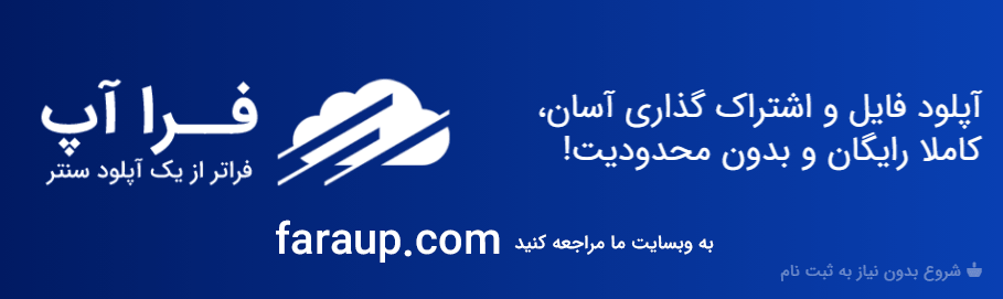 http://www.faraup.com/uploads/13458821611.jpg